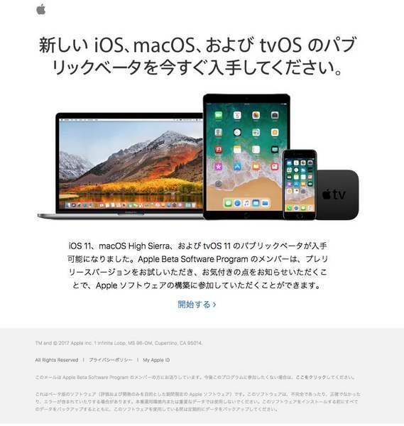 スクリーンショット 2017-08-09 22.37.09.jpg