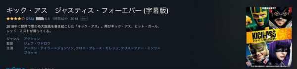 スクリーンショット 2019-08-11 21.02.43.jpg