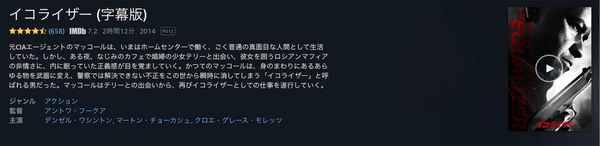 スクリーンショット 2019-08-11 21.03.16.jpg